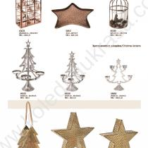 дървени и метални коледни играчки